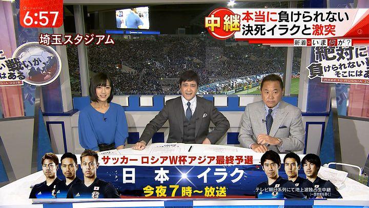 takeuchiyoshie20161006_08.jpg
