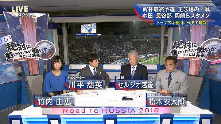 takeuchiyoshie20161006_11.jpg