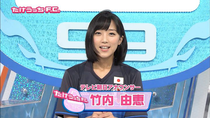 takeuchiyoshie20161006_15.jpg