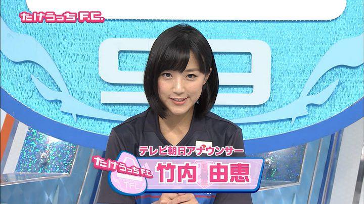 takeuchiyoshie20161006_16.jpg
