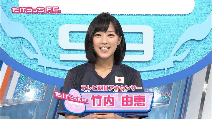 takeuchiyoshie20161008_02.jpg