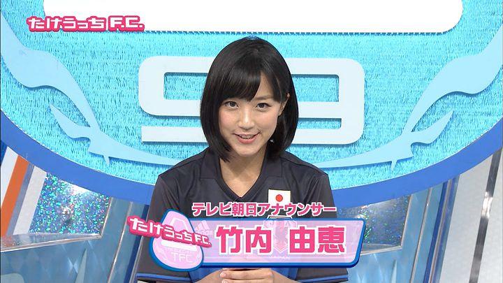 takeuchiyoshie20161008_04.jpg