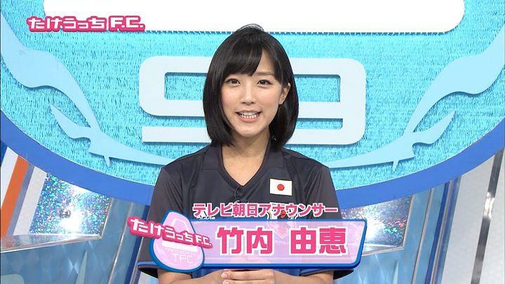 takeuchiyoshie20161008_05.jpg