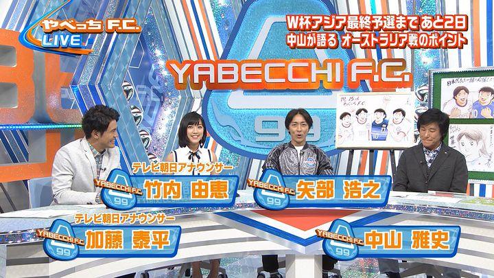 takeuchiyoshie20161009_03.jpg