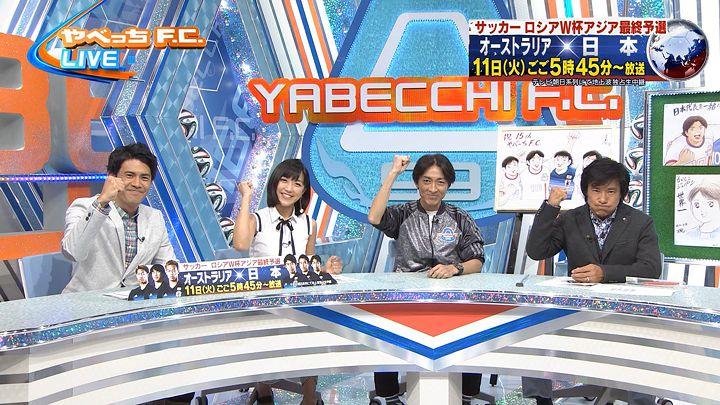takeuchiyoshie20161009_09.jpg