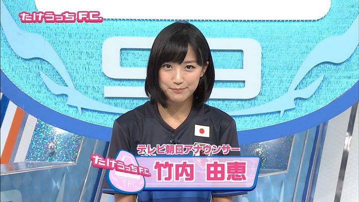 takeuchiyoshie20161010_22.jpg
