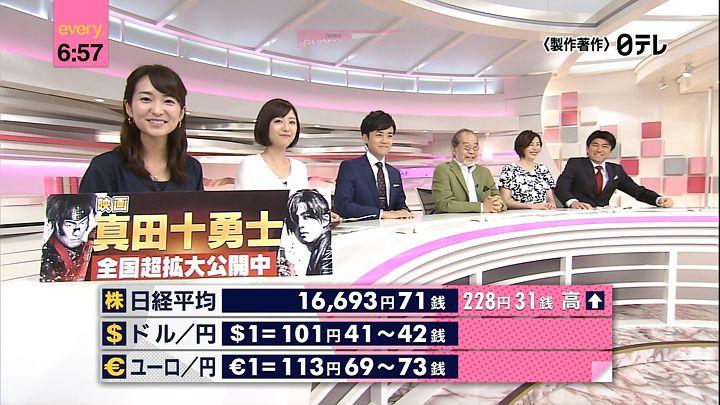 takinatsuki20160929_11.jpg