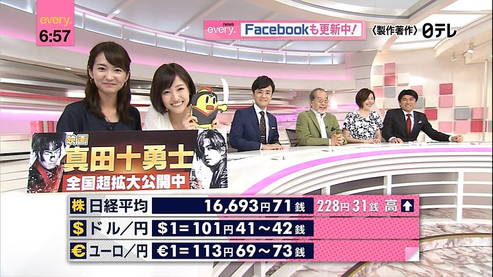 takinatsuki20160929_12.jpg