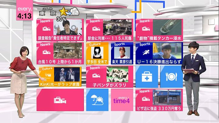 takinatsuki20160930_05.jpg