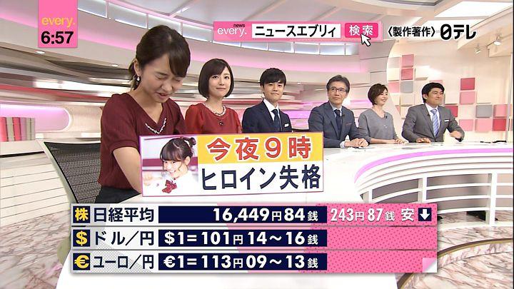takinatsuki20160930_12.jpg