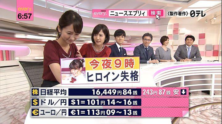takinatsuki20160930_13.jpg