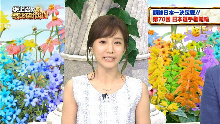 tanaka20160505_01.jpg