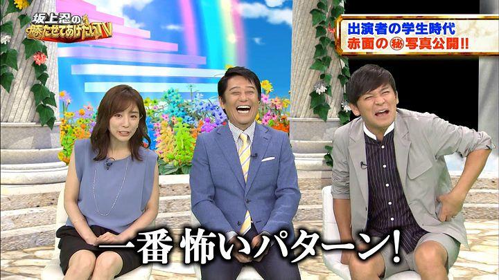 tanaka20160730_01.jpg