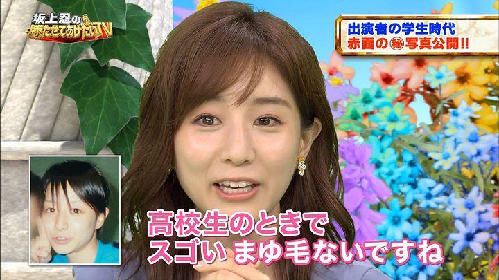 tanaka20160730_04.jpg