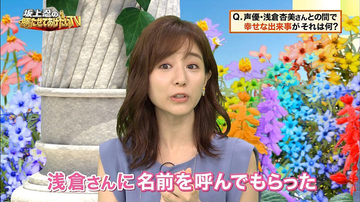 tanaka20160730_09.jpg