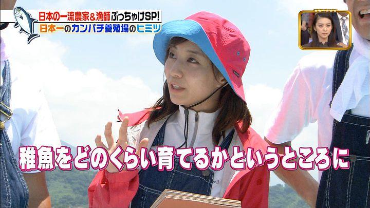 tanaka20160730_30.jpg