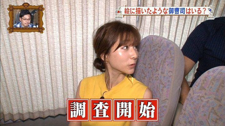 tanaka20160821_02.jpg