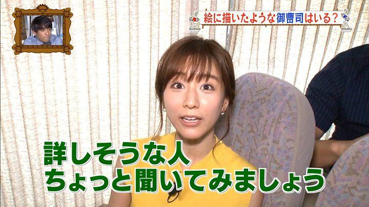 tanaka20160821_03.jpg