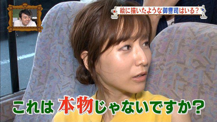 tanaka20160821_08.jpg