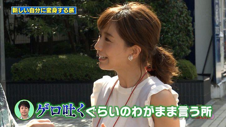 tanaka20160904_03.jpg