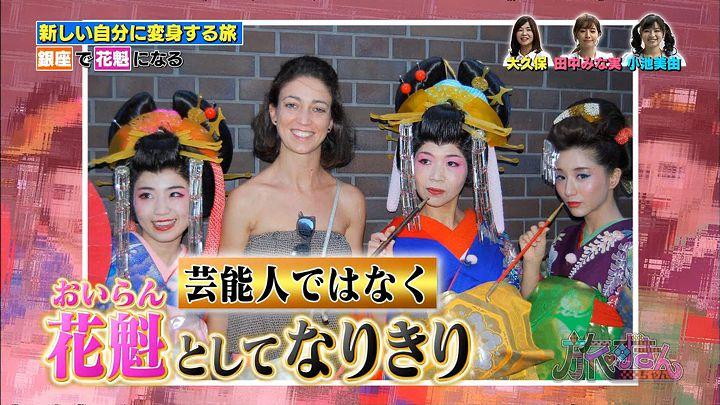 tanaka20160904_55.jpg
