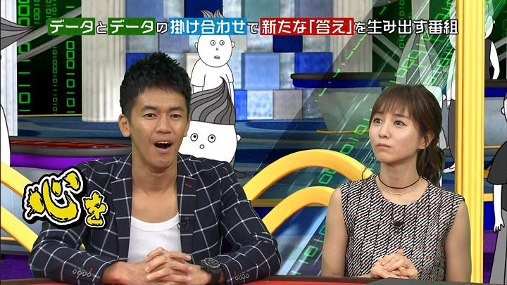 tanaka20160914_02.jpg