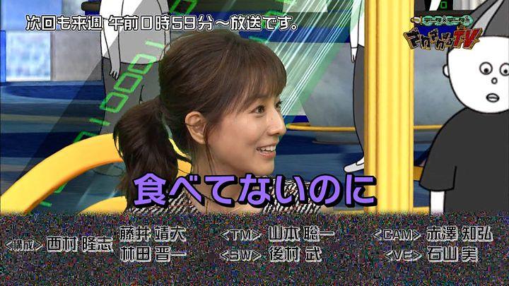 tanaka20160914_13.jpg