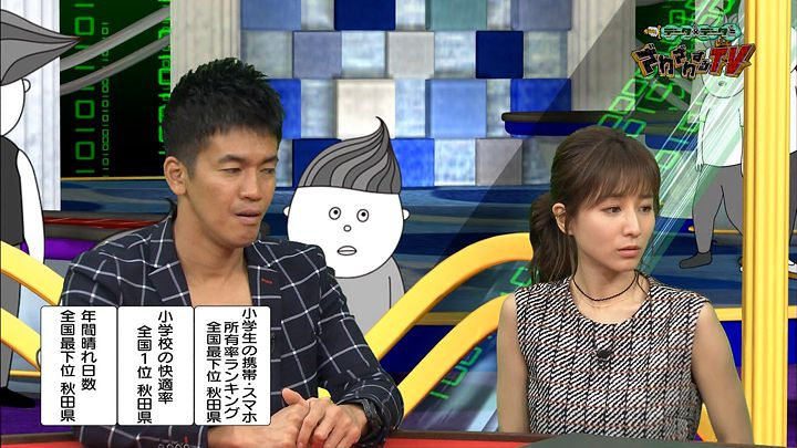 tanaka20160921_02.jpg