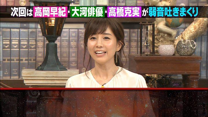 tanaka20161004_39.jpg