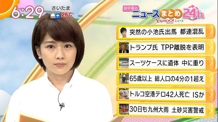 tanakamoe20160630_14.jpg