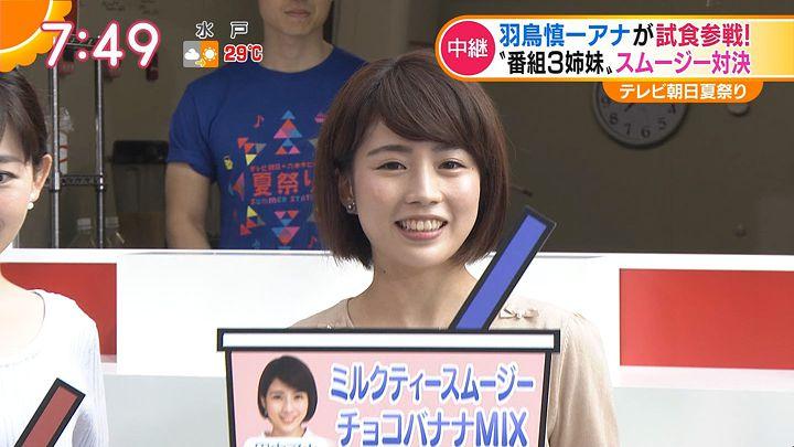 tanakamoe20160718_25.jpg
