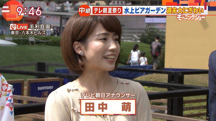 tanakamoe20160718_28.jpg