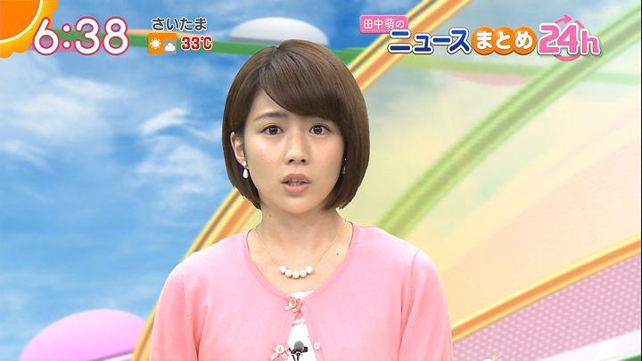 tanakamoe20160719_19.jpg