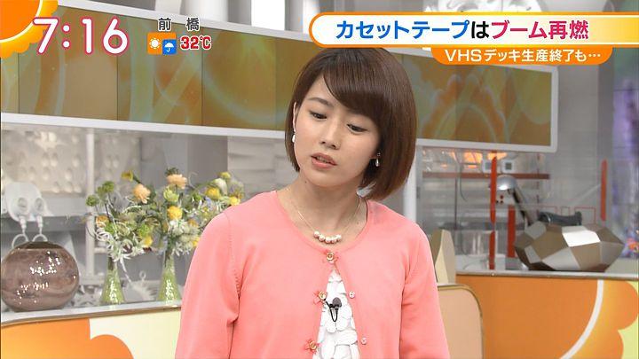 tanakamoe20160719_22.jpg