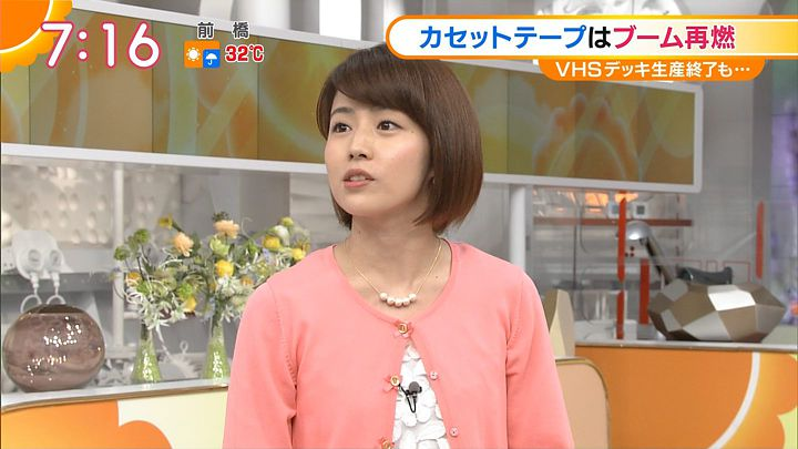 tanakamoe20160719_23.jpg