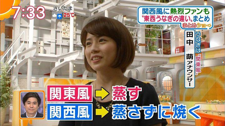 tanakamoe20160721_18.jpg