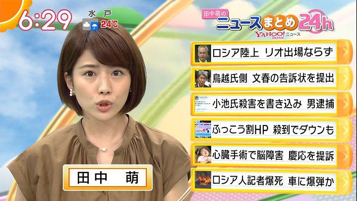 tanakamoe20160722_14.jpg