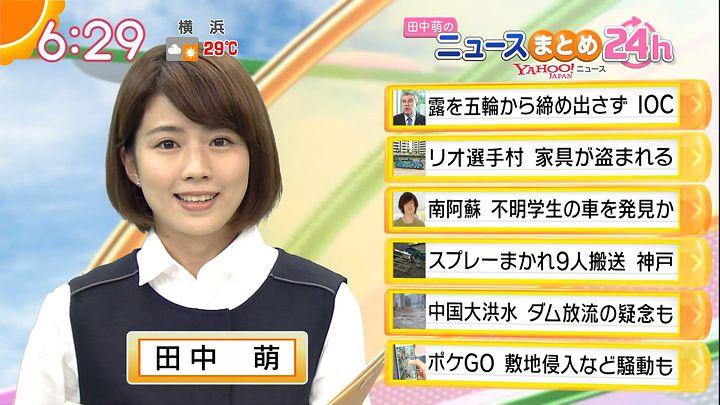 tanakamoe20160725_14.jpg
