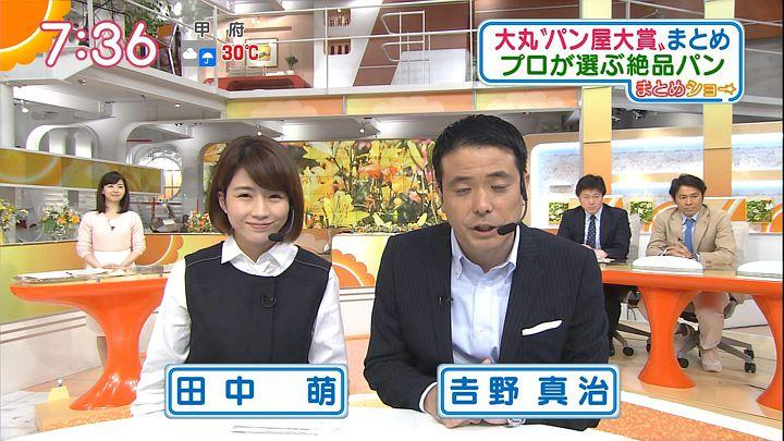 tanakamoe20160725_23.jpg