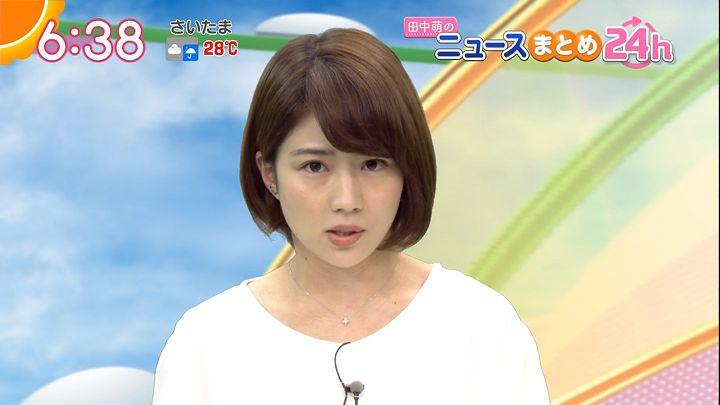 tanakamoe20160726_16.jpg