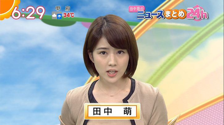 tanakamoe20160727_21.jpg