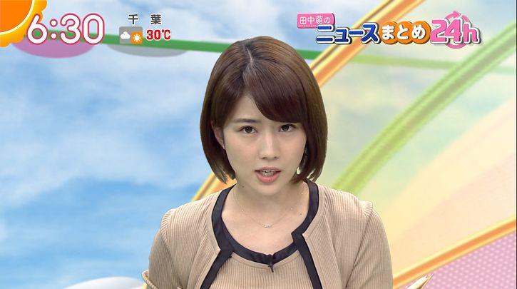 tanakamoe20160727_23.jpg