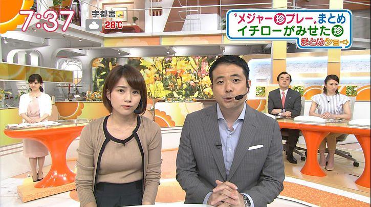 tanakamoe20160727_25.jpg