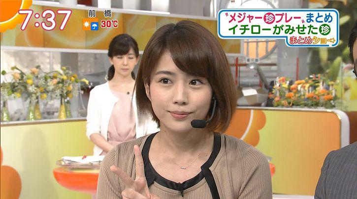 tanakamoe20160727_26.jpg