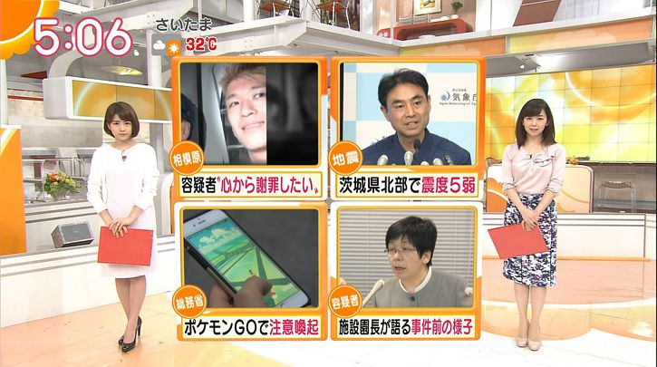 tanakamoe20160728_02.jpg