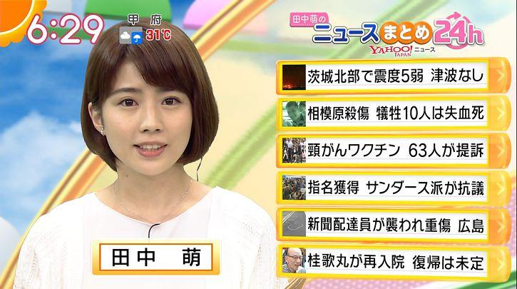 tanakamoe20160728_12.jpg