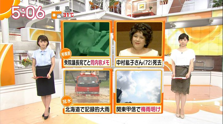 tanakamoe20160729_02.jpg