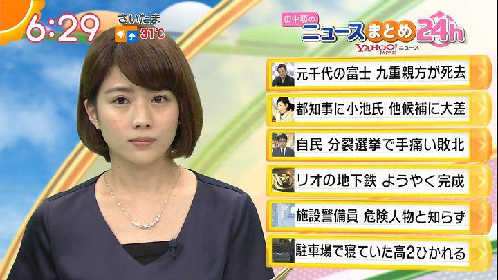 tanakamoe20160801_09.jpg