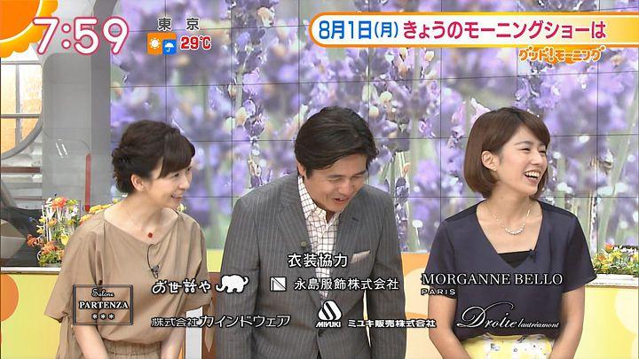 tanakamoe20160801_12.jpg