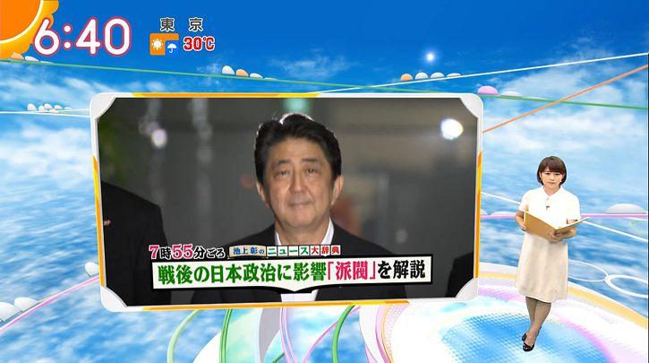 tanakamoe20160803_19.jpg